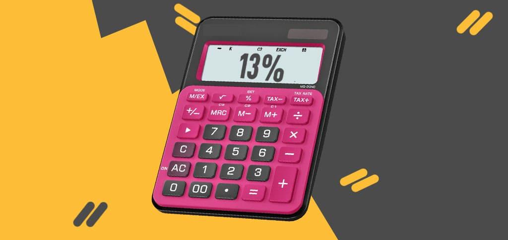 Вернем 13% от цены обучения